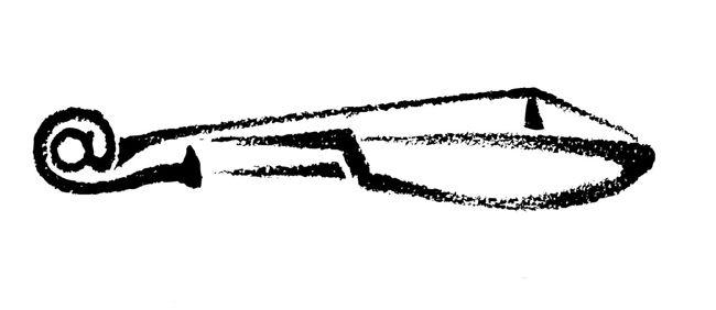 Logo Wirtualnych Gęśli